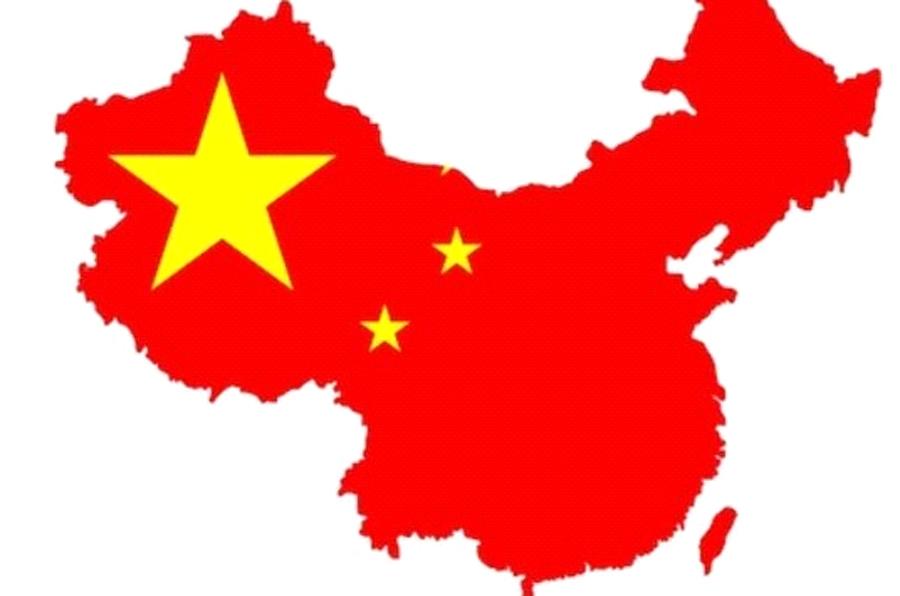 अमेरिकाको मिसौरी राज्यले चीनविरुद्ध मुद्दा दायर