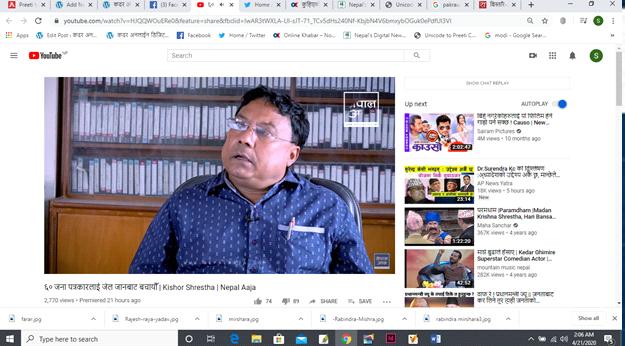 नेपाल आजमा कोरोना महामारी र मिडिया कर्मीको दुखको र पीडाको बारेमा बोल्दै प्रेस काउन्सिल नेपालका कार्यवहाक अध्यक्ष किशोर श्रेष्ठ