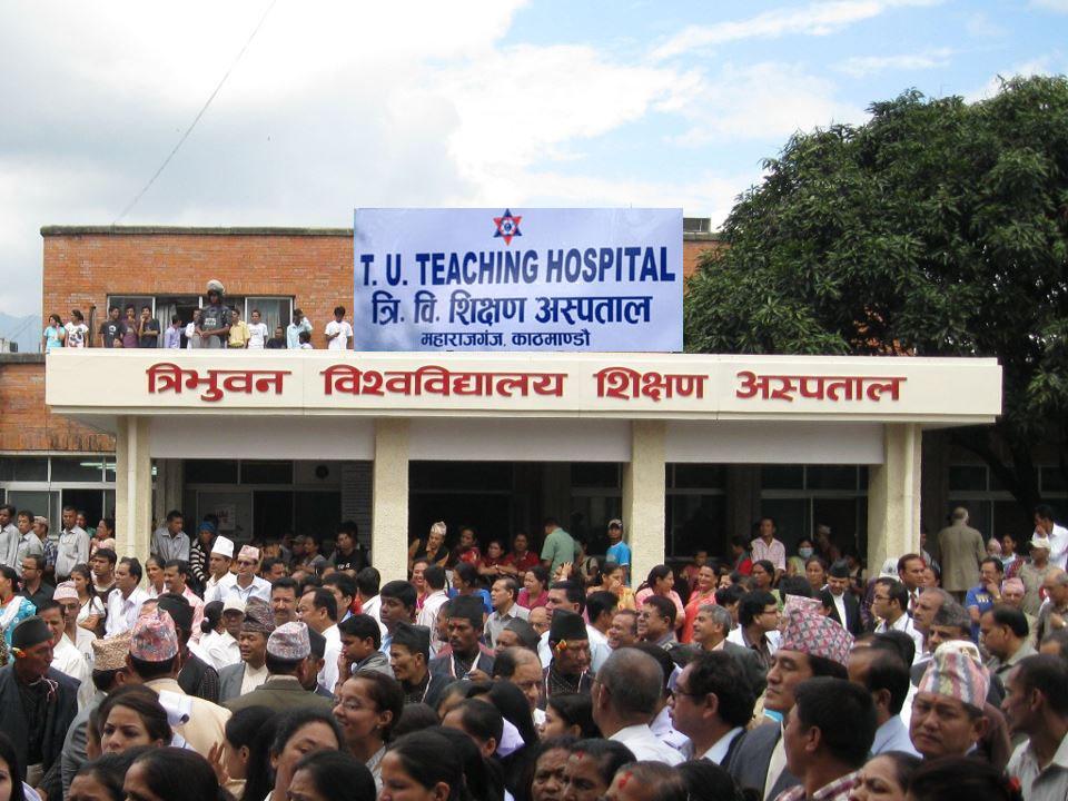 काठमाण्डौंको टिचिङ हस्पिटलमा ६ वर्षिया बालिकामा कोरोना सक्रमित देखिए पछि हस्पिटल पूर्ण रुपमा सिल
