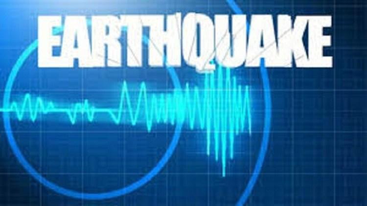 भरखरै काठमाण्डौं उपत्यकामा भूकम्पको पराकम्प