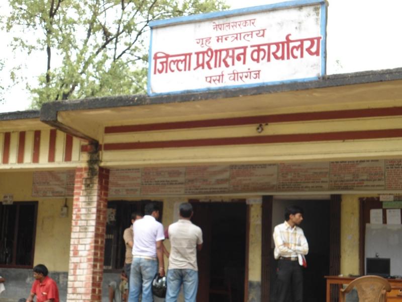 आज बेलुकाबाट पर्सा जिल्लामा निषेधाज्ञा