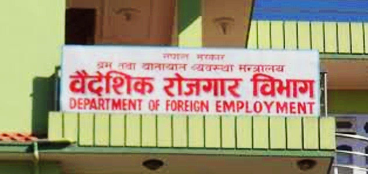 बैदेशिक रोजगारीमा जान निर्णय सँगै अन्योलता पनि