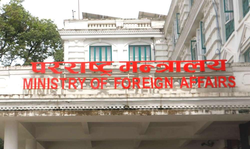 नेपाल सरकारद्धारा भारत सरकारलाई ध्यानाकर्षण