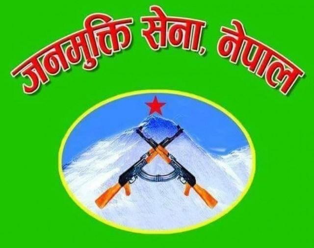 पार्टी विशेष र ब्यक्ति विशेष नभनी राष्ट्रियता ,स्वाधीनता ,सार्वभौमिकता र स्वतन्त्रताको पक्ष र जनतन्त्रको रक्षामा अग्रसर रहौं
