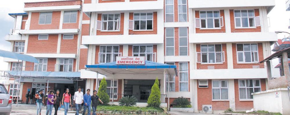 ललितपुरको ग्वार्कोस्थित किस्ट अस्पतालमा भर्ना भएकी एक गर्भवतीसहित चार जना बिरामीलाई कोरोना पुष्टि