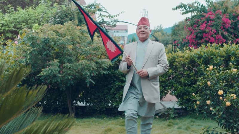 उपाध्यक्ष गौतमको गीतको भिडियो सार्वजनिक