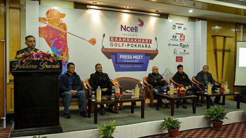 आमन्त्रण गल्फ प्रतियोगिता'को चौथो संस्करण यसवर्ष पोखरामा आयोजना गरिने