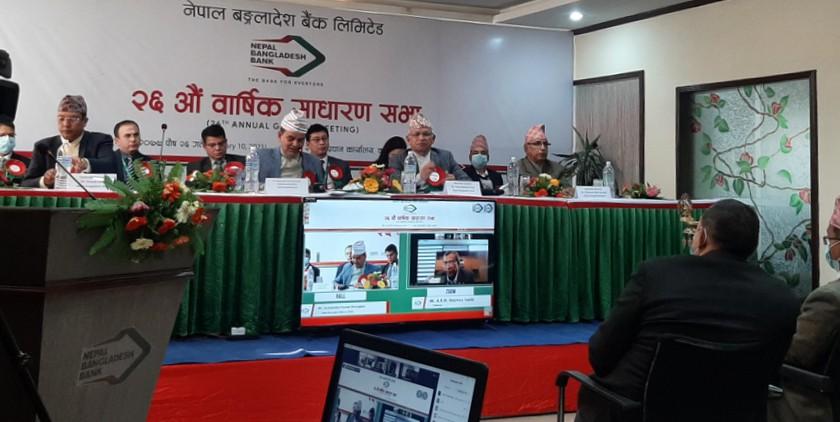 नेपाल बङ्गलादेश बैंकले बैंकको ६ प्रतिशतका दरले बोनस सेयर दिने प्रस्ताव