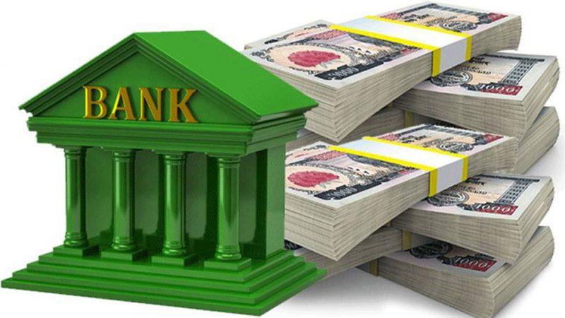 कुन बैंकले कति प्रतिशत कर्जा बढाए