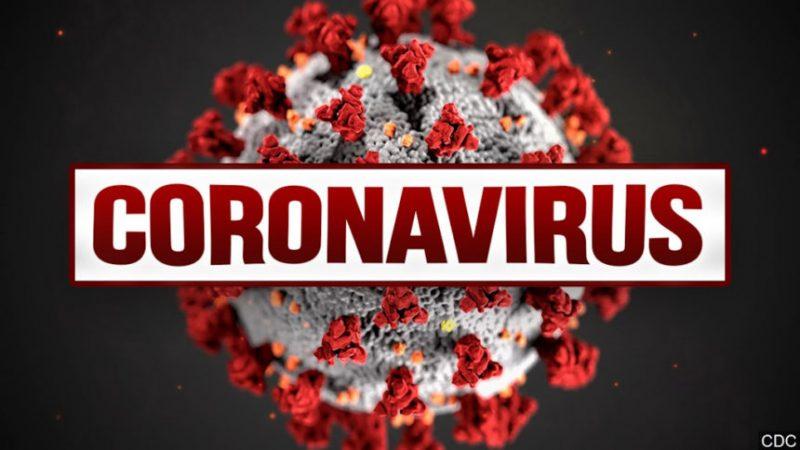 आज देशभरमा २७० जना कोभिड १९ का संक्रमित पुष्टि