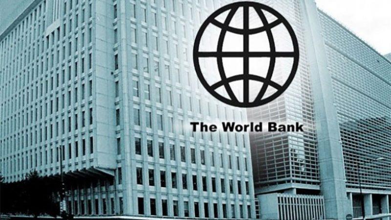नेपालको आर्थिक वृद्धिदर मात्र ०.६ प्रतिशत रहने विश्व बैंकले पुनः दोहोर्यायो