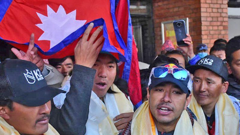 दोस्रो अग्लो हिमाल माउन्ट केटु आरोहण गरेर विश्व कीर्तिमान नेपाली आरोहीहरु काठमाण्डौ फिर्ता