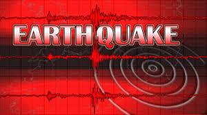 अर्जेन्टिनामा ६.४ म्याग्नीच्युडको शक्तिशाली भूकम्प