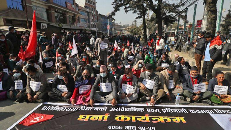नेकपा प्रचण्ड–माधव समूहले काठमाण्डौको माइतीघर मण्डलामा धर्ना