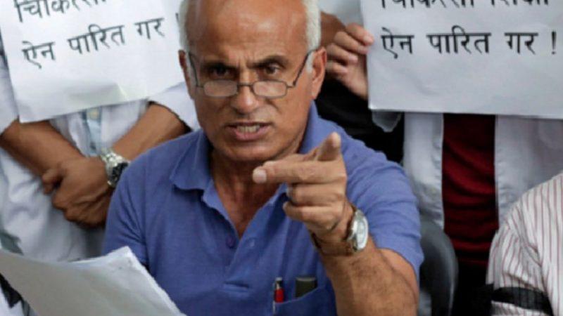 डा. केसीद्धारा काठमाडौं विश्वविद्यालय (केयू) को पदाधिकारीमा सक्षम र नैतिकवान व्यक्तिको नियुक्त गर्न माग