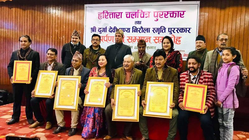 हरितारा चलचित्र पुरस्कार २०७५ बाट अभिनेता कृष्ण मल्ल र विशिष्ठ चलचित्रकर्मी नाट्यकर्मी तथा अभिनेता मदनदास श्रेष्ठ प्रदान