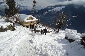 आजको मौशम : उच्च पहाडी तथा हिमाली क्षेत्रमा हिमपात अन्य केही क्षेत्रमा वर्षाको सम्भावना