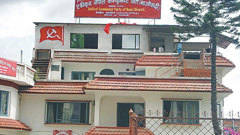 नेकपा माधव–प्रचण्ड समूहद्धारा ओलीलाई स्पष्टीकरण सोध्ने सहित महासचिवबाट पौडेललाई हटाउने निर्णय