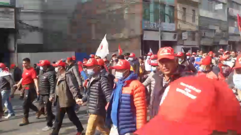 नेकपा प्रचण्ड-माधव समूहको शक्ति प्रदर्शन काठमाण्डौ सडकमा शुरु