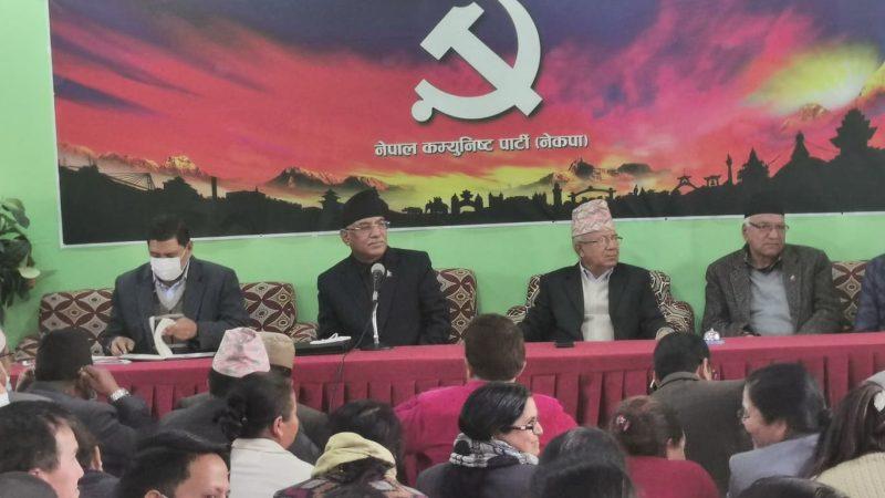 नेकपा प्रचण्ड–माधव समूह आज निर्वाचन आयोग जाने तयारीमा