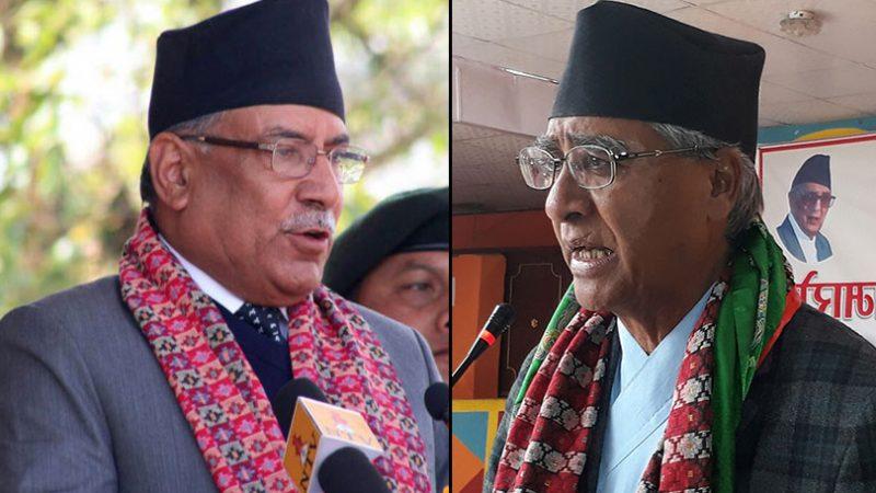 नेकपा प्रचण्डमाधव पक्ष र नेपाली कांग्रेसको संसदीय दलको बैठक सिंहदरबारमा