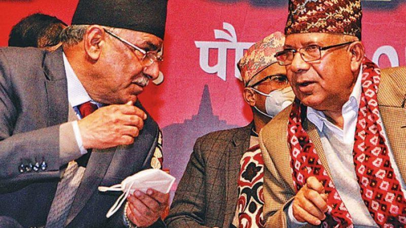 नेकपा प्रचण्ड–माधव समूहको केन्द्रीय सदस्यहरुको तीनपानेमा हस्ताक्षर संकलन