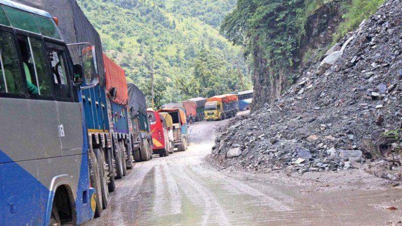 नारायणगढ–मुग्लिन सडकखण्ड एक हप्ता दिउँसो बन्द गरिने
