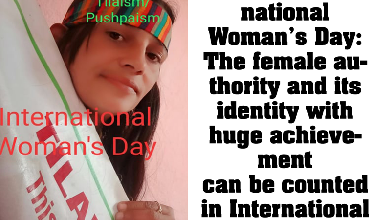 International Woman's Day 2077
